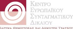 KENTRO EURWPA