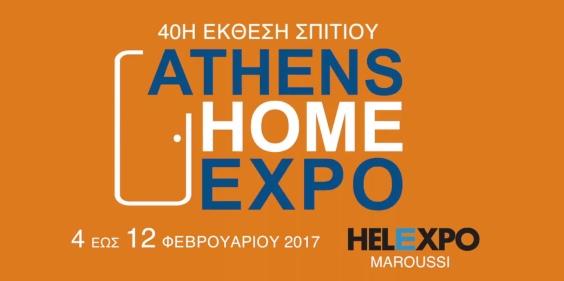 expo2017_post